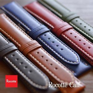 Rocotte カーフ 10mm,11mm,12mm,13mm,14mm,16mm,17mm,18mm,19mm,20mm ブラック ブラウン ブルー ワイン グリーン   ishikuni-shoten