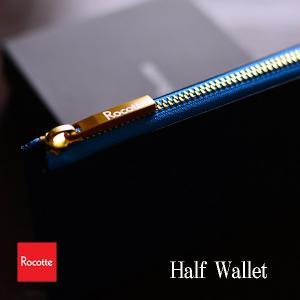 Rocotte Half Wallet ishikuni-shoten