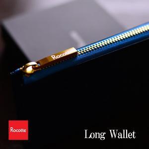 Rocotte Long Wallet ishikuni-shoten