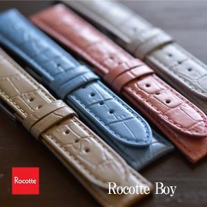 Rocotte ボーイ 型押しカーフ 15mm,16mm,18mm ベージュ ブルー ピンク ホワイト ショートサイズ ishikuni-shoten