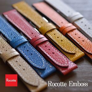 Rocotte エンボスカーフ 型押し 12mm,14mm,16mm ベージュ ブルー レッド イエロー オレンジ ホワイト|ishikuni-shoten