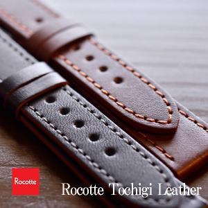 Rocotte 栃木レザー 18mm,20mm  ブラック ブラウン ishikuni-shoten