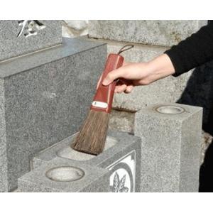 墓石用小さなほうき|ishimago