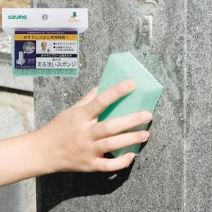 墓石用まる洗いスポンジ|ishimago
