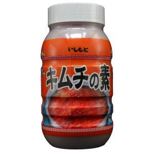 業務用 いしもと キムチの素1kg |ishimo