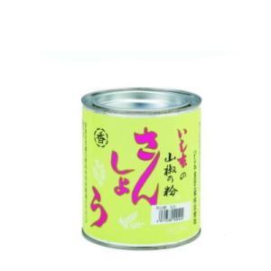 業務用 いしもと 粉山椒丸缶 300g|ishimo