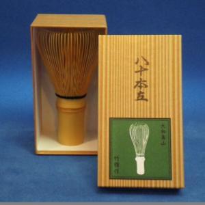 日本製 茶筌/茶筅 八十本立