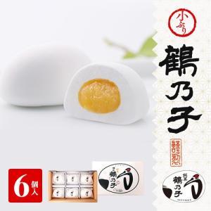 博多で100年以上愛され続ける銘菓『鶴乃子』はふくよかな生地の中に風味のよい黄味あん。 四角の箱を用...
