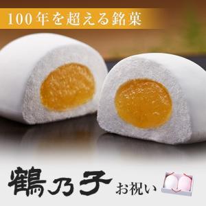 博多で100年以上愛され続ける銘菓『鶴乃子』  大ぶりの鶴乃子を紅白でおつくりしました。  ふくよか...