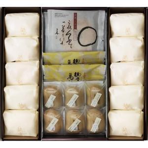 皇室献上の献上鶴乃子、仙崖さん最中やせんべいなど、和菓子を詰め合わせました。  名称:菓子詰合せ  ...
