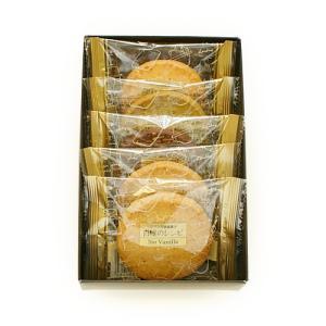 自慢のレシピ JI−NA クッキー 詰め合わせ 洋菓子 お菓子 スイーツ ギフト セット プレゼント 贈り物 内祝い お取り寄せ 石村萬盛堂 25235|ishimuramanseidou