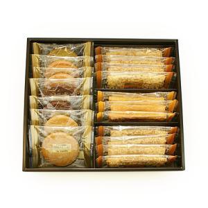 自慢のレシピ JI−NN クッキー 洋菓子 スイーツ お菓子 ギフト 内祝い お取り寄せ 石村萬盛堂 25237|ishimuramanseidou