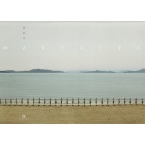 DVD「MAREBITO」|ishinhashop