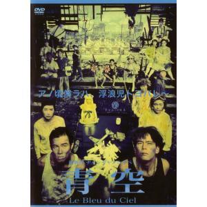 DVD「青空」|ishinhashop