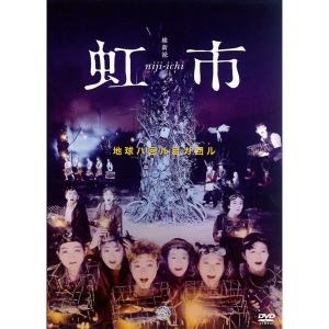DVD[虹市」|ishinhashop