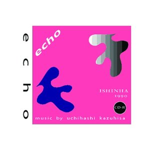 CD「echo」|ishinhashop