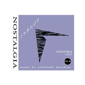 CD「ノスタルジア」|ishinhashop