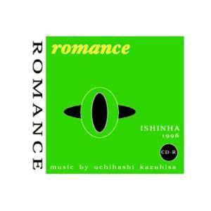 CD「ROMANCE」|ishinhashop