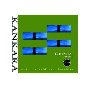 CD「カンカラ」|ishinhashop
