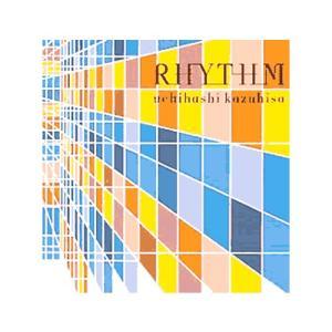 CD「RHYTHM」 維新派音源リミックス|ishinhashop