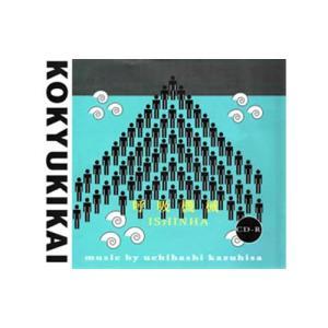 CD「呼吸機械」|ishinhashop