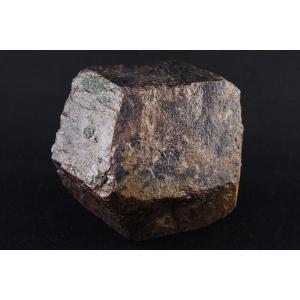 ガーネット原石 1184g|ishino-hana