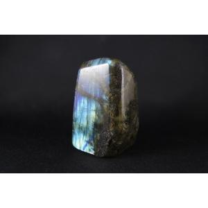ラブラドライト原石磨き石 588g|ishino-hana
