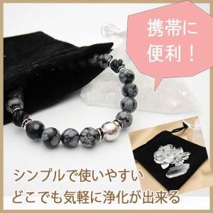 (ネコポス便可)水晶浄化セット 携帯用 水晶・ポイント・ポーチ ishino-kura
