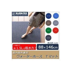 KLEEN-TEX(クリーンテックス) 超吸水マット ウォーターホース Tマット 屋内屋外兼用 88×146cm(厚み約1cm)|ishino7