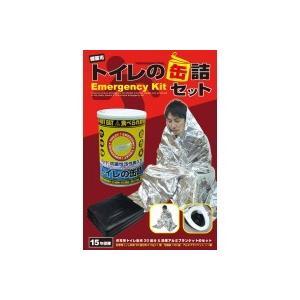 防災備蓄 エマージェンシーキット トイレの缶詰セット BR-350 12セット|ishino7
