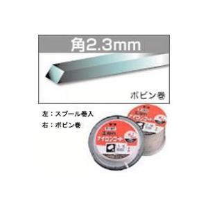三陽金属 ナイロンコード 角2.3mm (500m巻 ボビン巻) ishino7