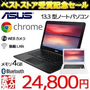 ASUS chrome book 13.3型 ノートパソコン PC WEBカメラ 無線LAN Bluetooth 300ma|ishino7