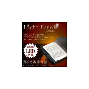 LEDブックライト 読書灯 LED 読書 夜行バス 就寝前 書籍 簡単使用 ライト パネル ET-LIPANE|ishino7