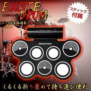 USB式 くるくる巻ける シート式ドラムセット 録音可能 本格 音声 電子ドラム ET-W759 ishino7
