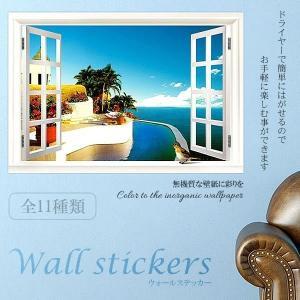 ウォールステッカー 風景 恐竜 海中 幻想的 富士山 取付簡単 壁紙 ET-WALSTECK|ishino7