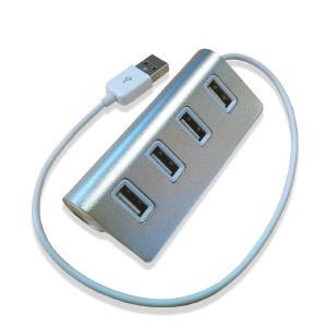 アルミ製 高速480bps USBポート (USB3.0ハブ 4ポート) CM-USB3-P4