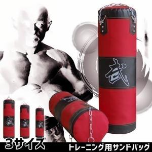 トレーニング サンドバッグカバーのみ 100cm 格闘技 ジム 筋トレ エクササイズ SBAG025-100