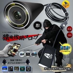 無線カメラ 2mアプリ 防水 LED6灯搭載 最大4台 高性能 録画 写真 iPhone アンドロイ...