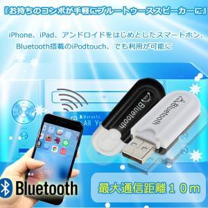 USB ワイヤレス ブルートゥース 4.0 音楽 レシーバー ブラック ET-P-BLUCEIVER|ishino7