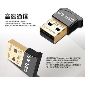 Bluetooth USB Version 4.0 ドングル USBアダプタ パソコン PC 周辺機器 Windows10 Windows8 Windows7 Vista 対応 CM-BBUSB 予約|ishino7|02