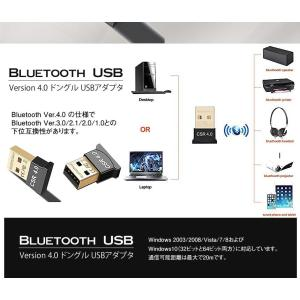 Bluetooth USB Version 4.0 ドングル USBアダプタ パソコン PC 周辺機器 Windows10 Windows8 Windows7 Vista 対応 CM-BBUSB 予約|ishino7|03