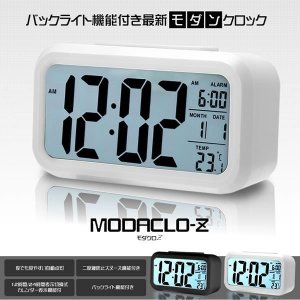 モダクロZ 時計 LED 目覚まし バックライト機能 最新 スヌーズ 日付 大型液晶 自動点灯 カレ...