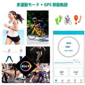 GAN RIVER最近版 日本語対応 スマート...の詳細画像5