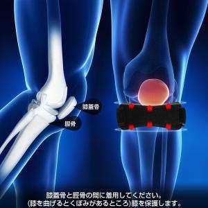膝サポーター 膝バンド 膝固定 痛み解消 怪我防止 関節靭帯保護 運動 ランニング フリーサイズ 軽量 左右兼用 ブラック HIZASAPO|ishino7|04