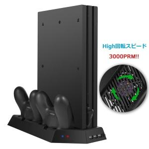 【商品仕様】 サイズ:約 長さ38x幅14x高さ3cm 重量:約360g 冷却ファン:約60*60*...