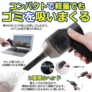 ミニクリーナー キー掃除機 USB給電式ミニクリーナー 卓上ブラシ ハンディOA除塵 掃除 集塵装置 強力吸引 MINICLRNA