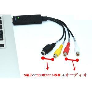 ちょい録 NEW S端子 コンポジット USB USB変換 ビデオキャプチャー 赤 白 黄色 ゲーム配信 EGOCAP|ishino7|04