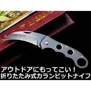 携帯性バツグンのサバイバルナイフ!! 持ち運びに便利です。  持ち運ぶ時はナイフ部分を折り畳んで持ち...