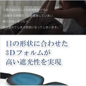 アイマスク フルセット 安眠 グッズ 3点セット 立体 低反発の柔らかシルク質感 アイマスク 耳栓 収納ポーチ フリーサイズ 3DSLEEPER|ishino7|04