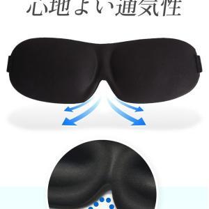 アイマスク フルセット 安眠 グッズ 3点セット 立体 低反発の柔らかシルク質感 アイマスク 耳栓 収納ポーチ フリーサイズ 3DSLEEPER|ishino7|06